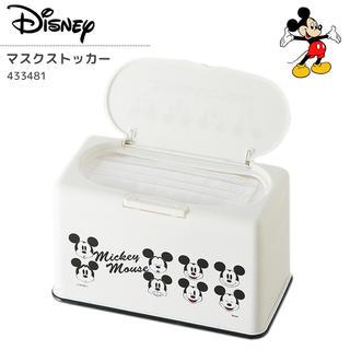 ディズニー(Disney)のミッキーマウス ディズニー マスクストッカー 収納ケースインナーマスク入れ(ケース/ボックス)