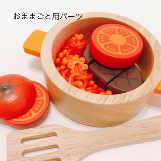 おままごと用パーツ5個(赤)おもちゃ(その他)