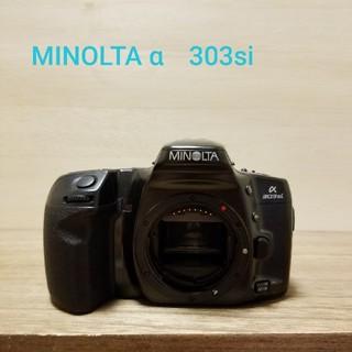 コニカミノルタ(KONICA MINOLTA)の【動作良好】MINOLTA α 303i  フィルムカメラ(フィルムカメラ)