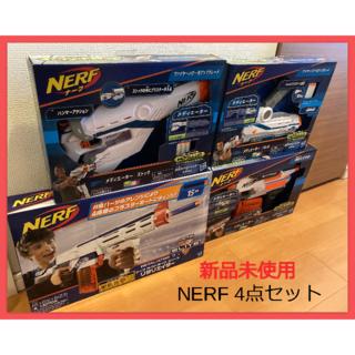 [新品未使用] Nerf 4点セット(エアガン)