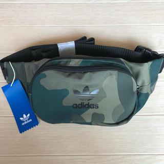 アディダス(adidas)のアディダス オリジナルス ウエストバッグ カモフラ(ボディーバッグ)