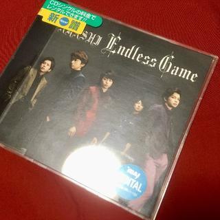 アラシ(嵐)の嵐「Endless Game」CDシングル通常版(ポップス/ロック(邦楽))