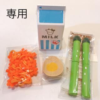 おままごと用パーツ5個(オレンジ)おもちゃ(その他)