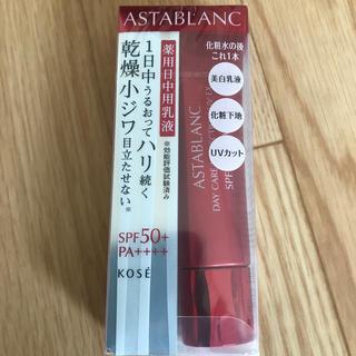 ASTABLANC - アスタブラン デイケア パーフェクション UV EX