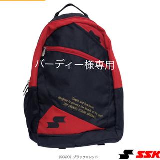 エスエスケイ(SSK)の野球 リュック SSK 黒×赤(その他)