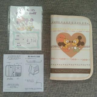ディズニー(Disney)の母子手帳ケース・マルチケース(母子手帳ケース)