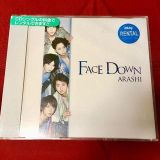 アラシ(嵐)の嵐「FACE DOWN」CDシングル通常版(ポップス/ロック(邦楽))