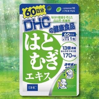 ディーエイチシー(DHC)のDHCはとむぎエキス 60日分×1袋 賞味期限2023.1(ビタミン)