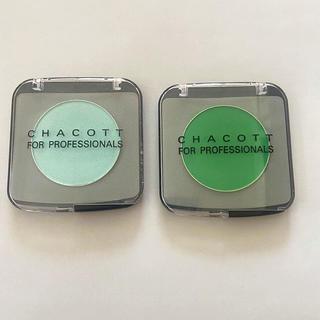 チャコット(CHACOTT)の新品CHACOTTチャコット (アイシャドウ)