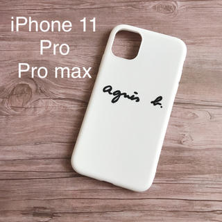 アニエスベー(agnes b.)の【新品】アニエスベー  iPhone 11 ケース pro、 max 対応(iPhoneケース)