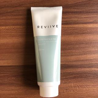 新品未開封 アリックス REVIIVE 歯磨き粉 トゥースペースト(歯磨き粉)