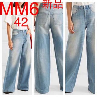 エムエムシックス(MM6)の新品 MM6 フレア ワイドデニム ハイウエスト メゾン  マルジェラ 42(デニム/ジーンズ)