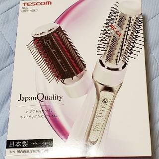 テスコム(TESCOM)の【安心の日本製】海外対応!テスコム くるくるドライヤー(ドライヤー)