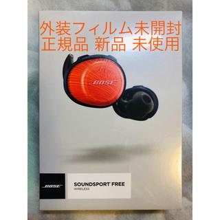 ボーズ(BOSE)の正規品新品未開封ボーズSoundSport FREE Wireless オレンジ(ヘッドフォン/イヤフォン)