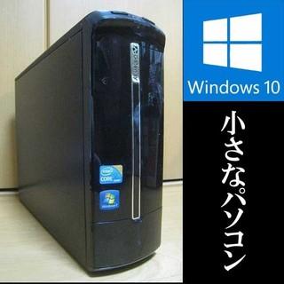 サクサク!Windows10!☆ 超コンパクトPC ⑥ オフィスソフトつき