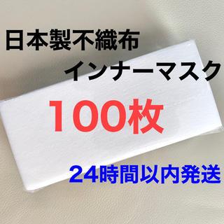 日本製不織布インナーシート 取り替えシート