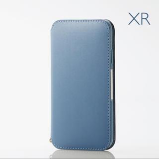 エレコム(ELECOM)のiPhone XR 手帳型ソフトレザーケース NEUTZ マグネット付 ブルー(iPhoneケース)