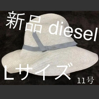 ディーゼル(DIESEL)の今季!新品✨diesel ハット L size(ハット)