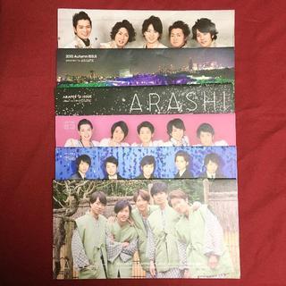 アラシ(嵐)の嵐 会報6冊セット(ポップス/ロック(邦楽))