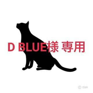 カンジャニエイト(関ジャニ∞)のJUKE BOX 初回限定盤A    関ジャニ∞(ポップス/ロック(邦楽))