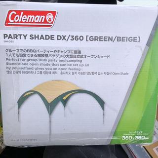 コールマン(Coleman)のコールマンパーティーシェードDX360(テント/タープ)