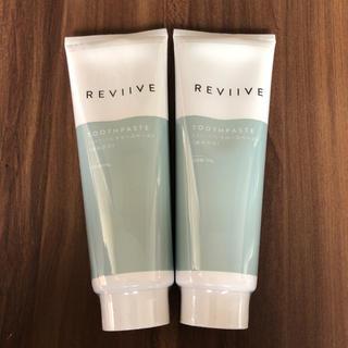 新品未開封 アリックス REVIIVE 歯磨き粉 トゥースペースト 2本(歯磨き粉)