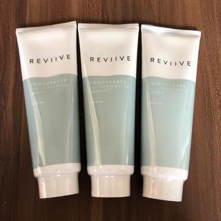 新品未開封 アリックス REVIIVE 歯磨き粉 トゥースペースト 3本(歯磨き粉)