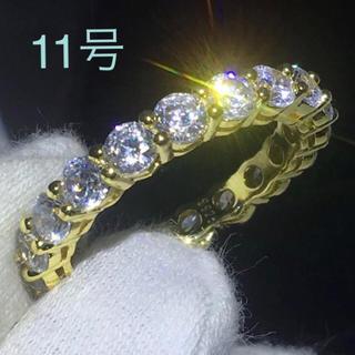 11号ゴールド.フルエタニティリング指輪高級 5ACZダイヤモンドシルバー925(リング(指輪))
