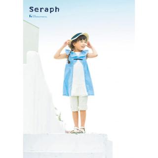 Seraph - Seraph(セラフ) 重ね着風ワンピース リボン ストライプ柄 サックス 90