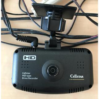セルスター ドライブレコーダー csd-360hd ドラレコ  cellstar(その他)