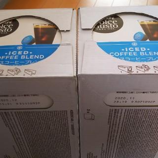 Nestle - ドルチェグスト アイスコーヒー 6箱 賞味期限たっぷり