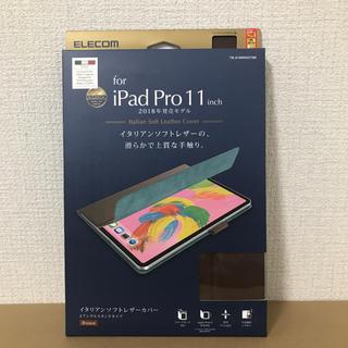 エレコム(ELECOM)のiPad Pro 11インチ ケース(2018)(iPadケース)