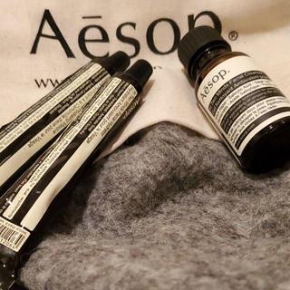 イソップ(Aesop)のAesop 巾着袋付き☆ イソップ フェイシャル 3点セット(フェイスクリーム)