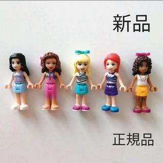 レゴ(Lego)のレゴフレンズ 人形 フィギュア ミニフィグ ミニドール ステファニー ミア エマ(知育玩具)