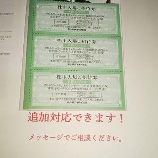 3枚 リトルワールド 日本モンキーパーク 南知多ビーチランド 入場券(遊園地/テーマパーク)