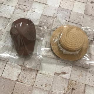 リカちゃん✨帽子セット