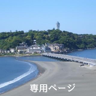 クルミっ子鎌倉紅谷切り落とし310g&横濱レンガ通りキャラメルナッツ270g