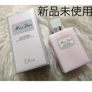 ディオール(Dior)のディオール ボディーミルク(ボディローション/ミルク)