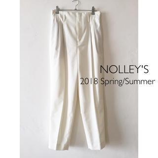 NOLLEY'S - ノーリーズ アジャスター付きテーパードパンツ【With掲載】白