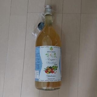 酵素ドリンク 優光泉 レギュラーボトル1200ml(ダイエット食品)