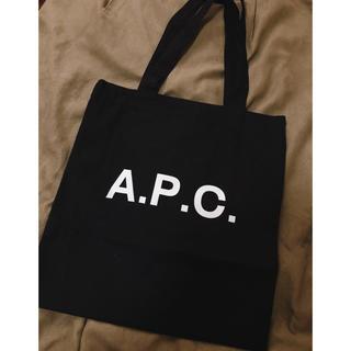 A.P.C - 新品 未使用 A.P.C アーペーセー トートバッグ