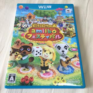 ウィーユー(Wii U)のwii u どうぶつの森 アミーボフェスティバル(家庭用ゲームソフト)