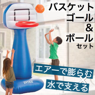新品❤︎屋外 室内用バスケットゴール&ボールセット シュートインフープ(その他)