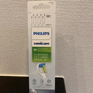 PHILIPS - ソニッケアー 替えブラシ ホワイトプラス コンパクト2本 HX6078/67