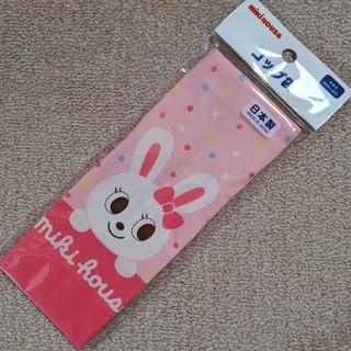 ミキハウス(mikihouse)のmiki HOUSE うさこ柄 コップ袋/給食袋/巾着袋(ランチボックス巾着)