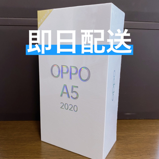 ANDROID - OPPO A5 2020 ブルー 楽天モバイル対応 simフリー