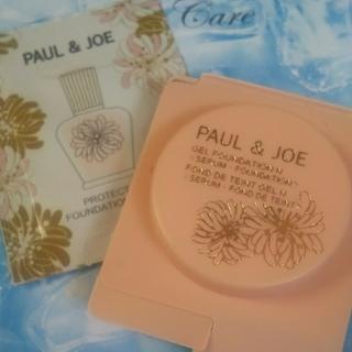 ポールアンドジョー(PAUL & JOE)のポール&ジョー(ファンデーション)