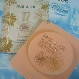 ポールアンドジョー(PAUL & JOE)のポール&ジョー(化粧下地)