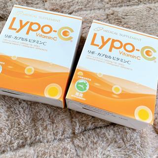 リポC 2箱分(ビタミン)