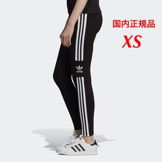アディダス(adidas)の【レディースXS】黒 トレフォイル3ストライプ レギンス  (レギンス/スパッツ)